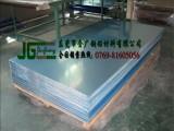 5083超平铝板 进口5083超平铝板