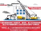 建筑四新暨装配式建筑展 18年三月亮相北京老国展