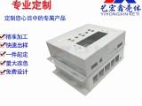 深圳藝宏鑫提供讀卡器外殼門禁刷卡外殼公交卡感應外殼
