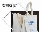 帆布袋定制麻布袋无纺布袋塑料袋环保袋手提袋广告袋
