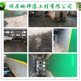 梅州地坪漆公司 环氧地坪漆 梅州顺居地坪漆工程有限公司