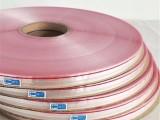 OPP05红线封缄双面胶带pe塑料软袋封口不干胶条
