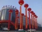 黑龙江智策传媒活动物料租赁舞台灯光租赁