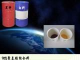 浙江 明宇聚氨酯 供应 聚氨酯发泡料黑白料 PU发泡剂