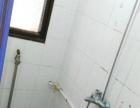 阿弥岭农村信用社社区居家二房,家电齐全,干净整洁,拎包入住