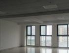 恒景国际写字楼,朝南,110平精装,3400每月