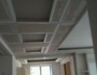 做橱柜、间墙、改水电、防水、木工、刷乳胶漆、钢结构