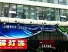 名片 锦旗 条幅 旗子 喷绘 展架制作 丹东市从人广告