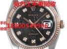镇江奢侈品哪里回收 镇江回收劳力士手表卡地亚欧米茄手表