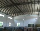 常平镇漱新独院厂房4000平方,滴水6米水电齐全
