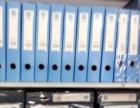 文件夹、档案盒等包公用品清仓出售