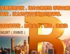 虚拟币交易系统开发公司币币交易制作场外交易制作