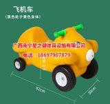 星之健扭扭车儿童溜溜车3-6岁儿童乘坐玩具车滑行车健步车