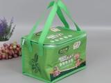 厂家定做饭盒袋便当包保温包外卖袋可印logo