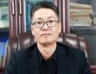 北京金标律师事务所推荐 胜诉率高,口碑好