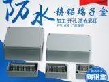 铸铝端子盒高端防水接线盒电缆过线盒室内外监控盒高品质耐高温