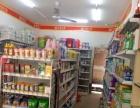 白云嘉禾望岗清湖村芙蓉兴盛超市转让