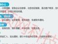 聊城专业微信推广短信平台