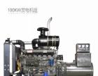 10-500KW永磁节能柴油发电机组