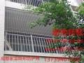 成都家宝隐形防护网 隐形防盗网 隐形纱窗 家庭防盗报警系统