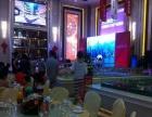 惠州工厂千人答谢晚宴,惠州500人大盆菜答谢晚宴