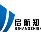 太原专业代理商标专利版权-ISO9001-省著
