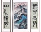 白石门下张寿石中堂画 张寿石老师作品