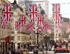 深圳办理英国企业家投资移民 深圳专业办理英国企业家签证
