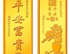 福州黄金回收