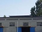 出租厂房、仓库 潇河园区内 太太路旁 交通便利