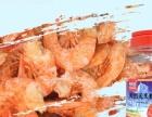 鱼粮虾干银龙鱼饲料金龙鱼龙鱼地图鱼鹦鹉鱼热带鱼鱼食鱼饲料