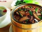 湘赣木桶饭培训加盟加盟快餐投资金额1万元以下