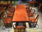 实木餐桌办公桌老板桌简约会议桌大班台画案