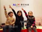 摩艺未来:城西小主持人课程,零基础到童星班,孩子喜欢家长赞!