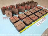 立興陳400吨冲床莱令片,自然工贸离合器-过载泵维修 找东永