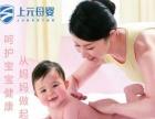 南京江宁育婴师催乳师母婴课程培训小儿推拿