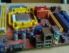 梅捷SY-AMN6PI-RL AM2/940针双核主板带CPU套