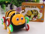 H873 小蜜蜂翻斗车电动新奇特玩具自动
