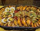 海鲜大排档加盟/自助海鲜大拼盘/海鲜自助主题餐厅