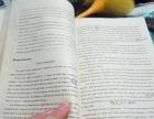 正版商务英语自考书,英语阅读一0595,现代英语语