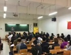大义MPAcc暑期集训营杭州MPAcc暑期集训营杭州考研