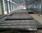 河南驻马店市优质电厂循环水用螺旋钢管提供商欢迎来电