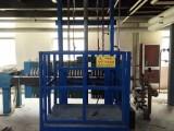 温州乐清柳市维修货梯升降机设备