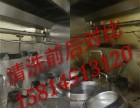广州油烟机清洗公司专业清洗油烟机净化器管道清洗