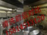 广州油烟机清洗公司专业餐厅饭店单位厨房烟罩油烟管道净化器清洗
