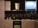 供应金钢板人造石整体厨柜