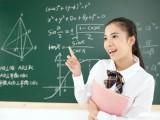 昆明小学++初中++高中各科签约辅导补习班