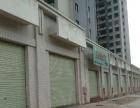 玫瑰湖龙跃路,站前路 商业街卖场 78平米
