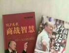 东莞南城冯晓强NLP商战智慧分享课