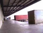 扬州到喀什物流专线配货公司